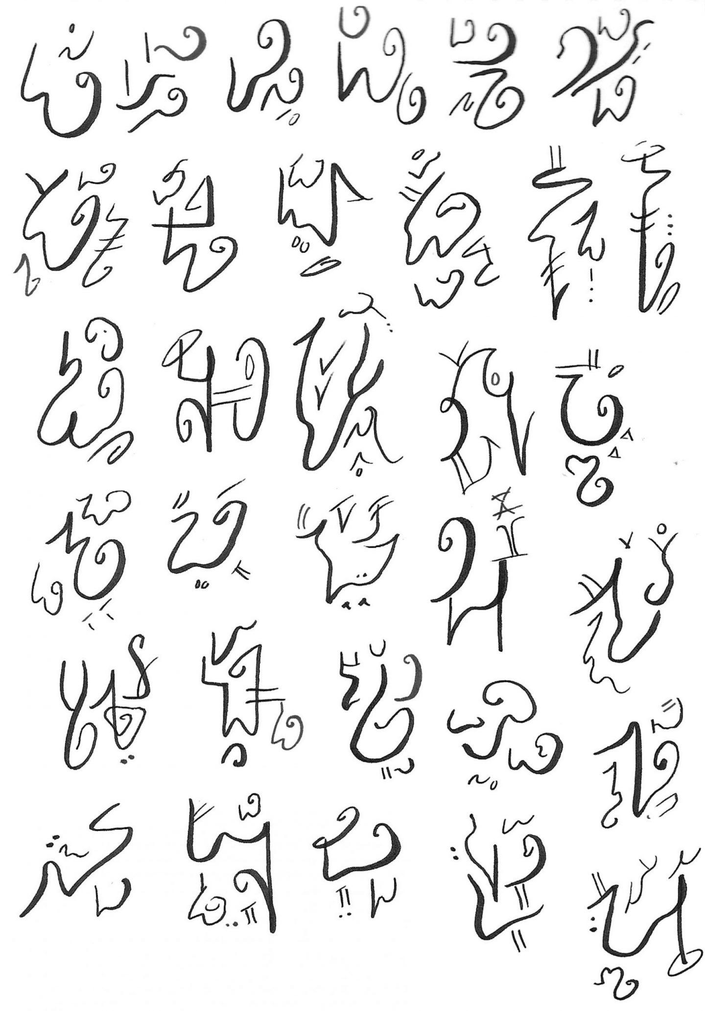 automatic asemic writing